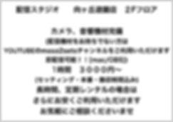 レンタル系0.jpg