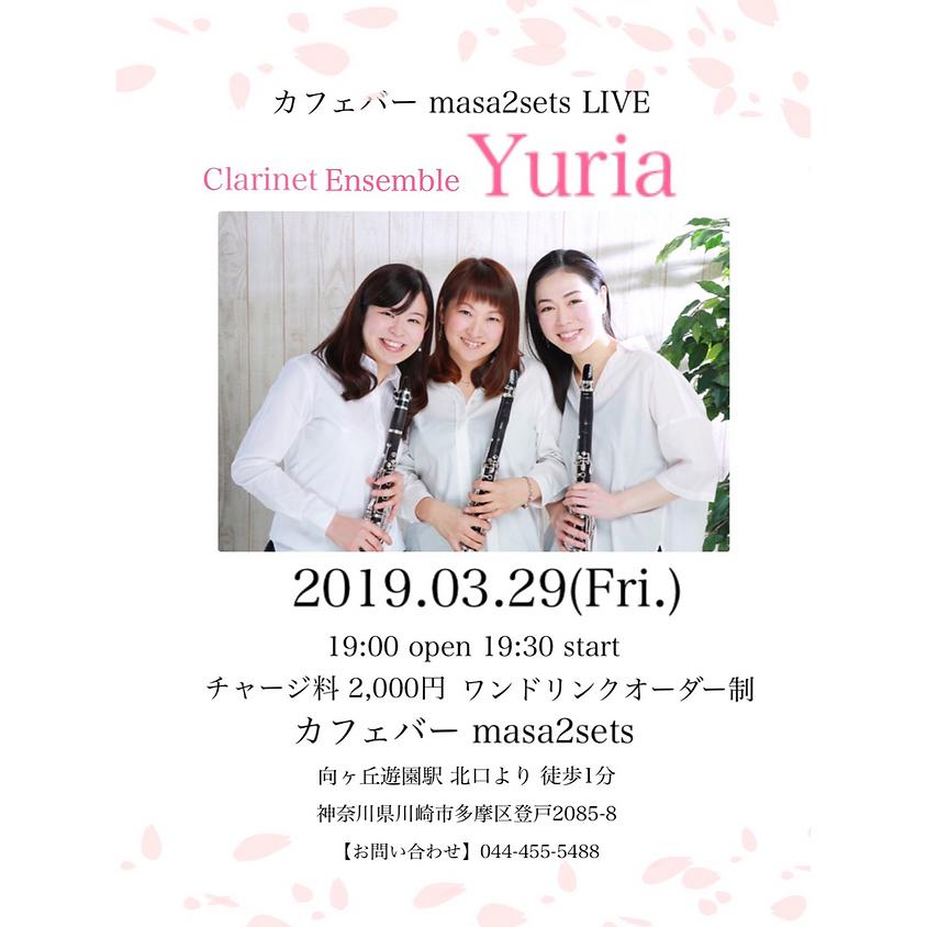 Clarinet Ensemble 「Yuria」