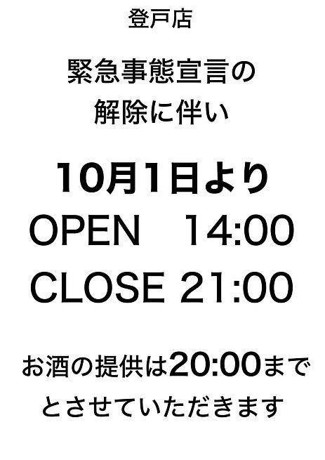101_3.jpg