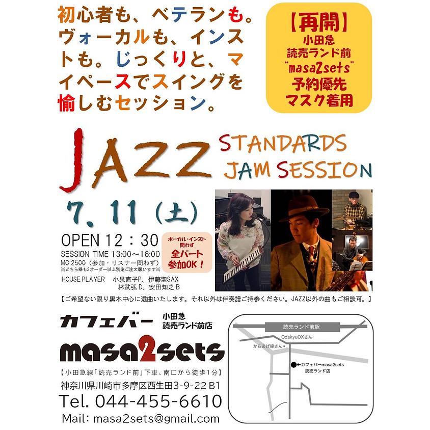 再開!7/11 土曜 ランチタイムジャズセッション@読売ランド前masa2sets【Vol.4】