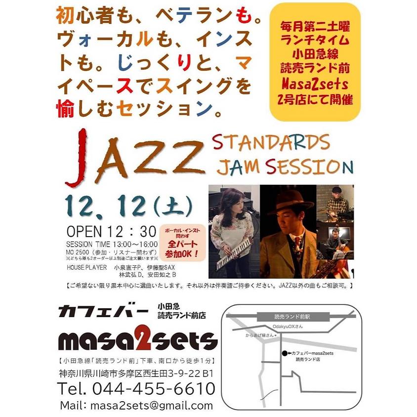 12/12土曜おひるまジャズセッション@読売ランド前masa2sets【Vol.9】
