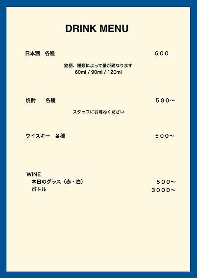 3号店メニュー_3.jpg