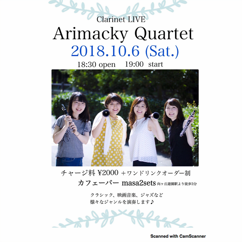 『Arimacky Quartetto』