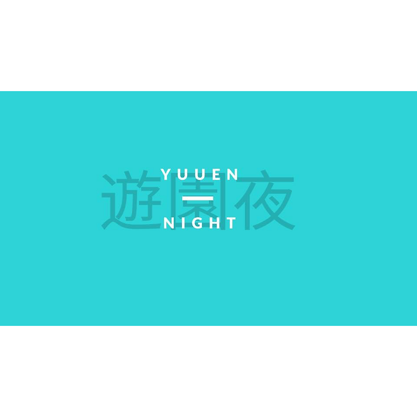 Uina 遊園夜[YUUEN NIGHT]