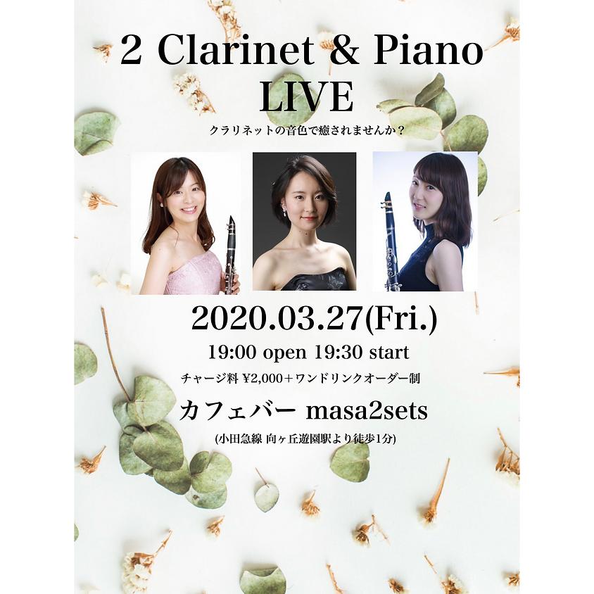 (延期)『 2 Clarinet & piano LIVE 』