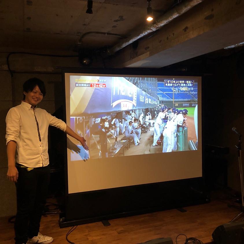 「サッカー日本代表戦を新プロジェクター大画面で観ます!! 」