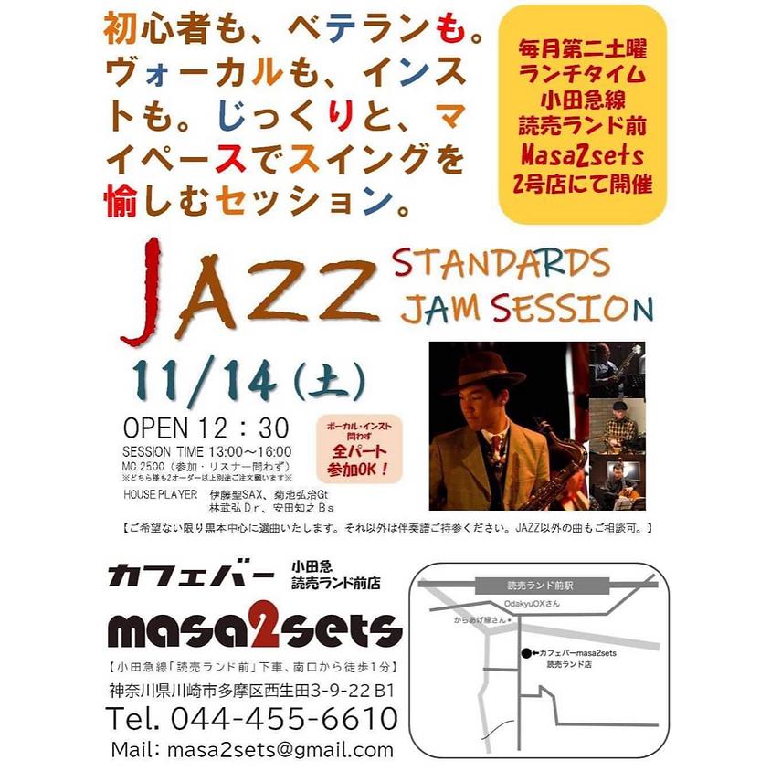 11/14土曜おひるまジャズセッション@読売ランド前masa2sets【Vol.8】