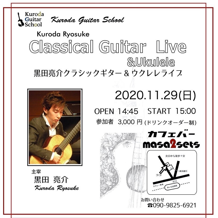 Classical Guitar Live & Ukulele