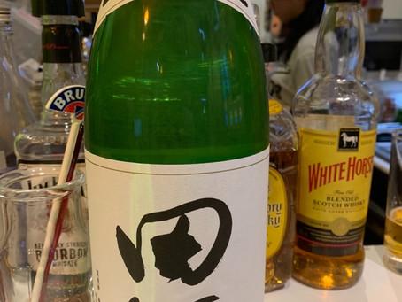 田酒!山廃!