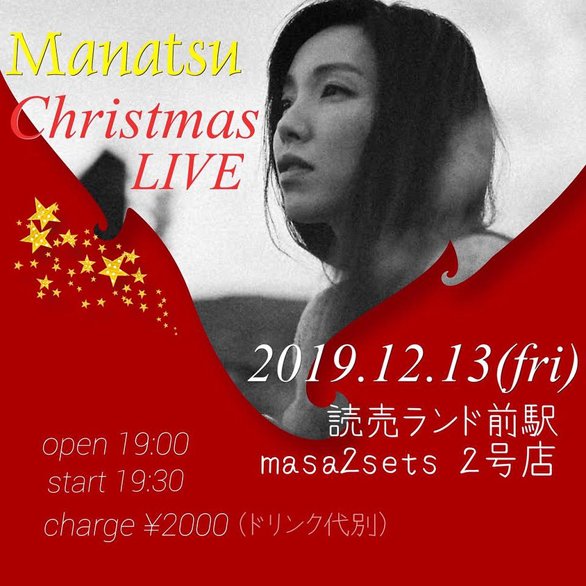 Manatsu Xmas Live12/13