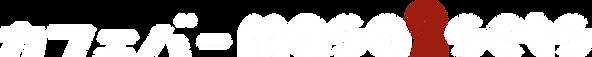 logo_masa2sets_white.png