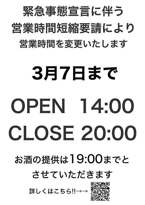 時短3_2.jpg