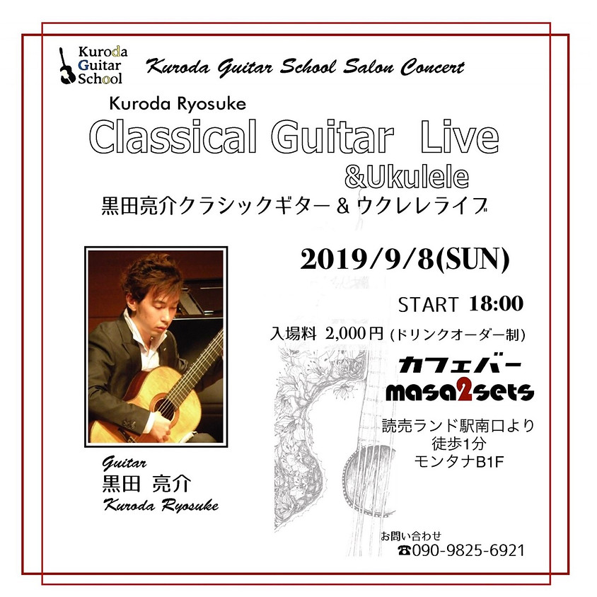 Kuroda Ryosuke『Classical Guitar & Ukulele Live』