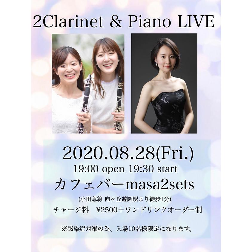 『 2 Clarinet & piano LIVE 』