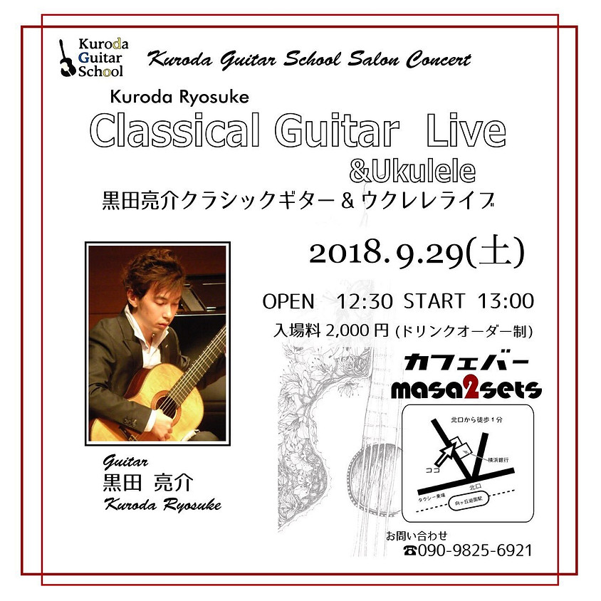 「Classical Guitar Live」