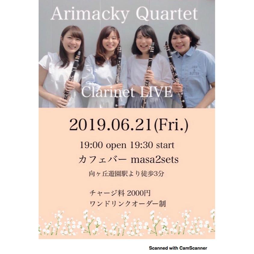 Arimacky Quartetto『Clarinet LIVE』
