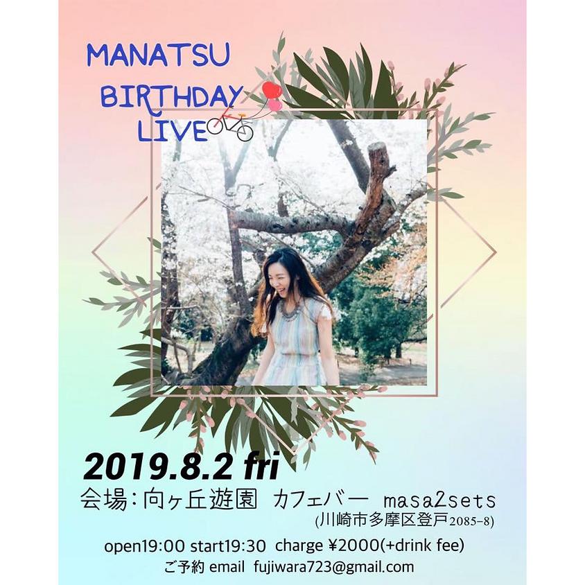 Manatsu Birthday Live 19'