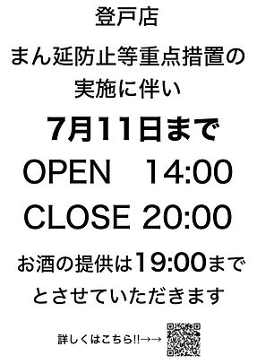 jitann621_3.jpg