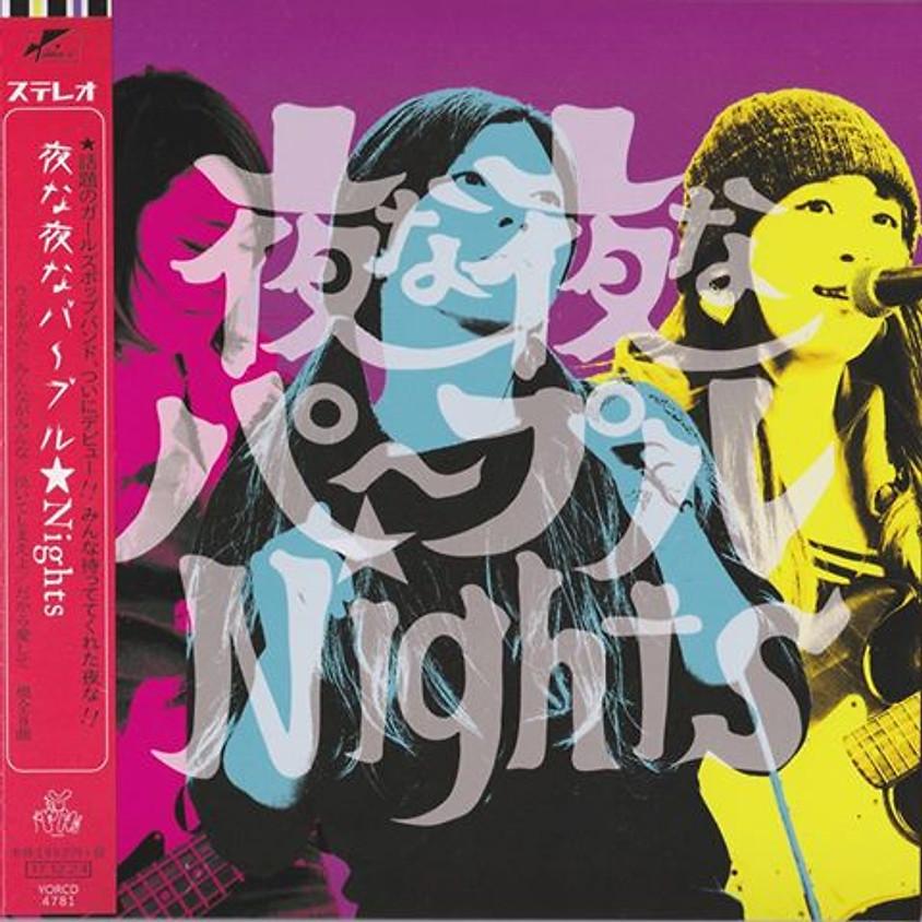 夜な夜なパ~プル☆Nights 『夏になっちゃうその前に!会いたくてツーユー☆LIVE!!』