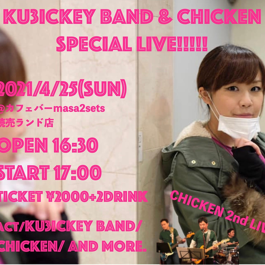 [SOLD OUT]KU3ICKEY BAND & CHICKEN SPECIAL LIVE!!!!!