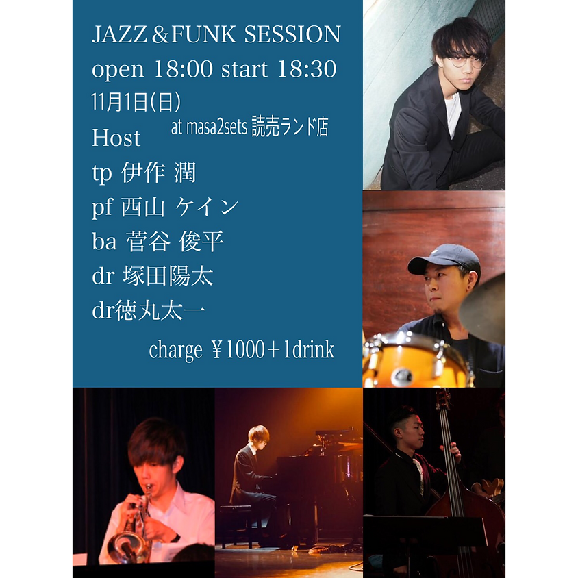 Jazz & Funk Session