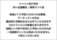 レンタル系_1.jpg