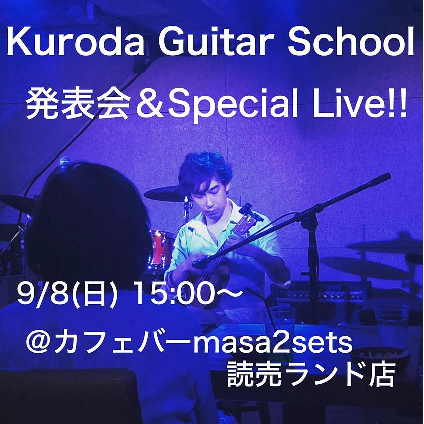 Kuroda Guitar School  「ウクレレ発表会 & Special Live」