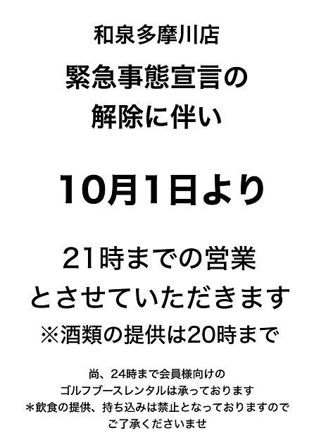 101_2.jpg