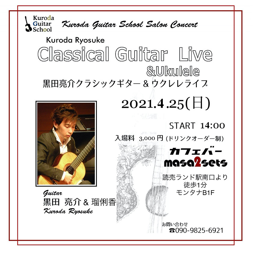 Classical Guitar & Ukulele Live