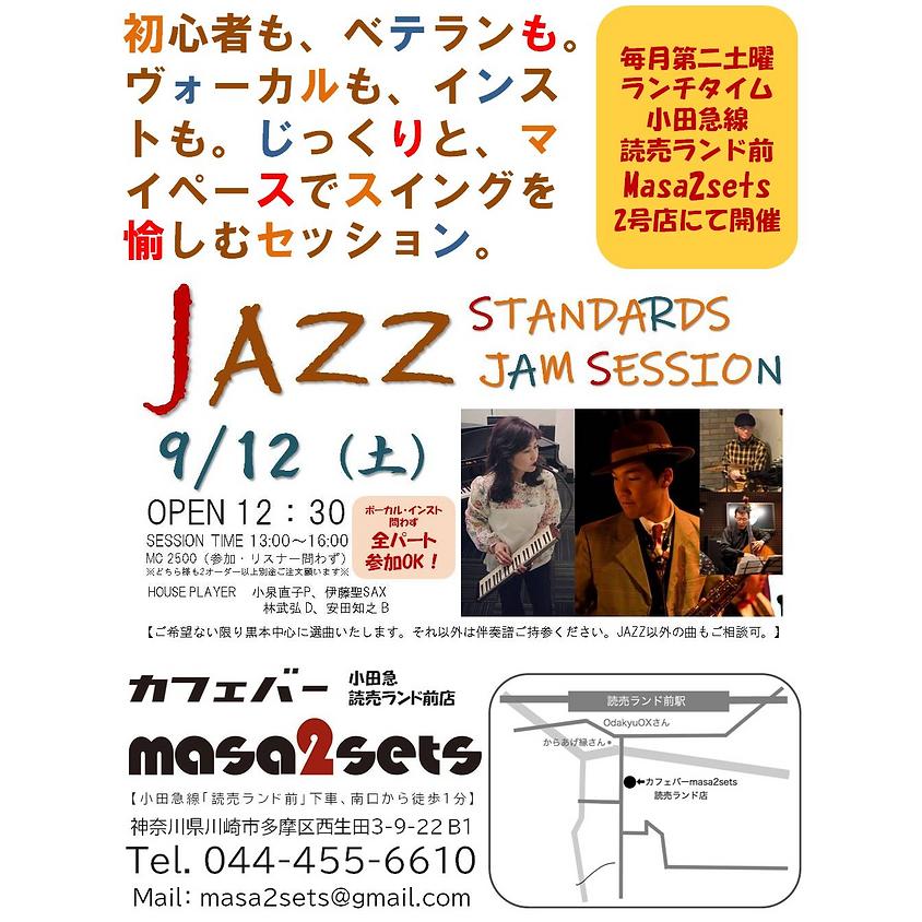 9/12 土曜 ジャズセッション@読売ランド前 masa2sets【Vol.6】