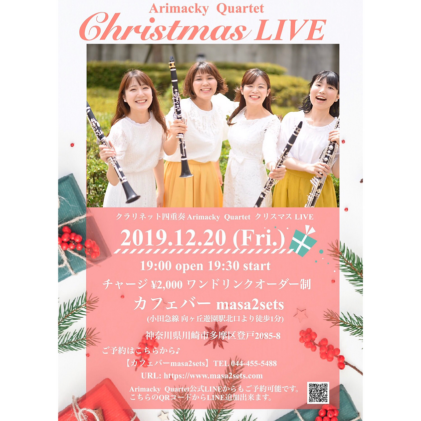 Arimacky Quartetto『Christmas LIVE』