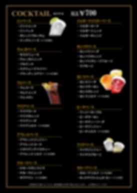 masa2seets読売ランド店様 20190926-2.jpg