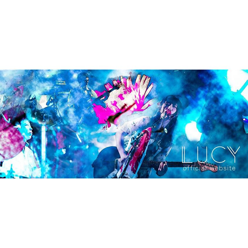 「Lucy みっくのひとり行脚」
