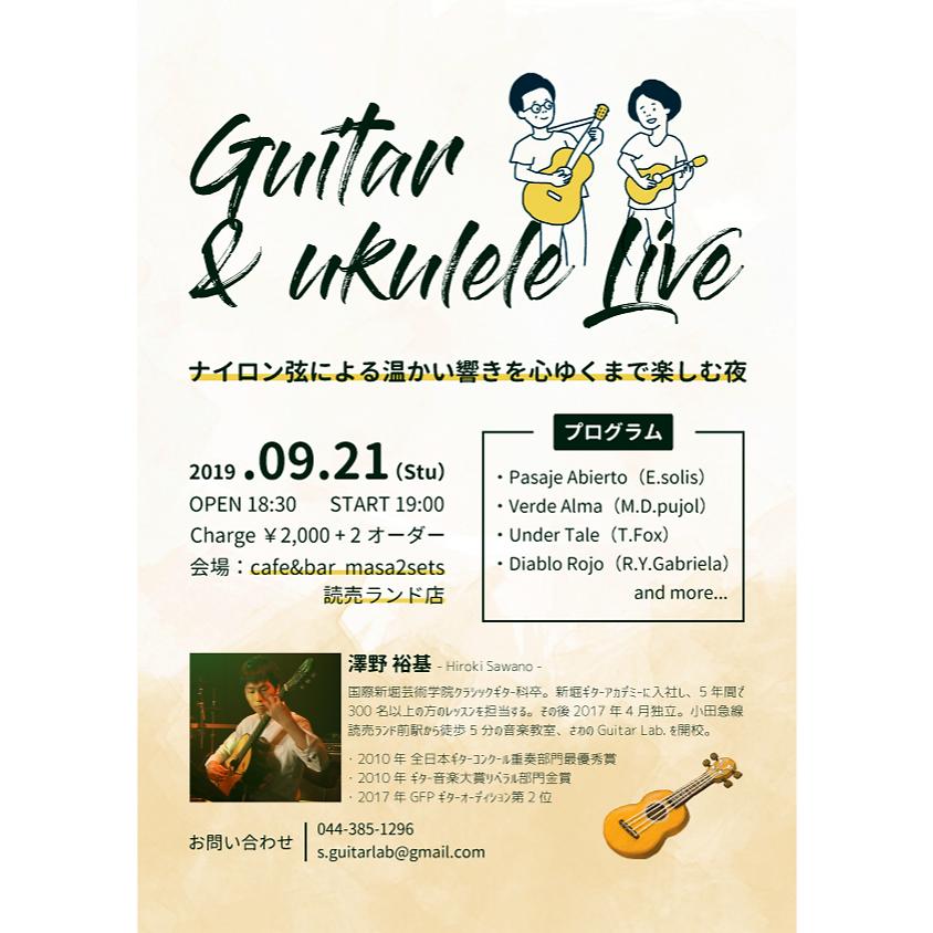 Guitar & Ukulele Live