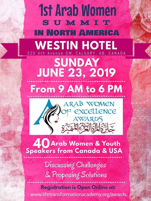 Summit Registration for The 1st Arab Women Summit in North America