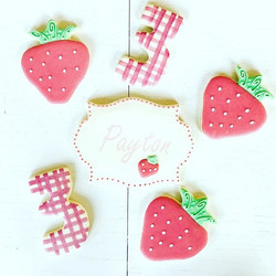 Baking is love made edible!!!_❤️🍪_I sho