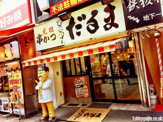 ROR Comedy's insider guide to Osaka's best street food