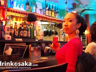 Four of the Best Osaka Bars