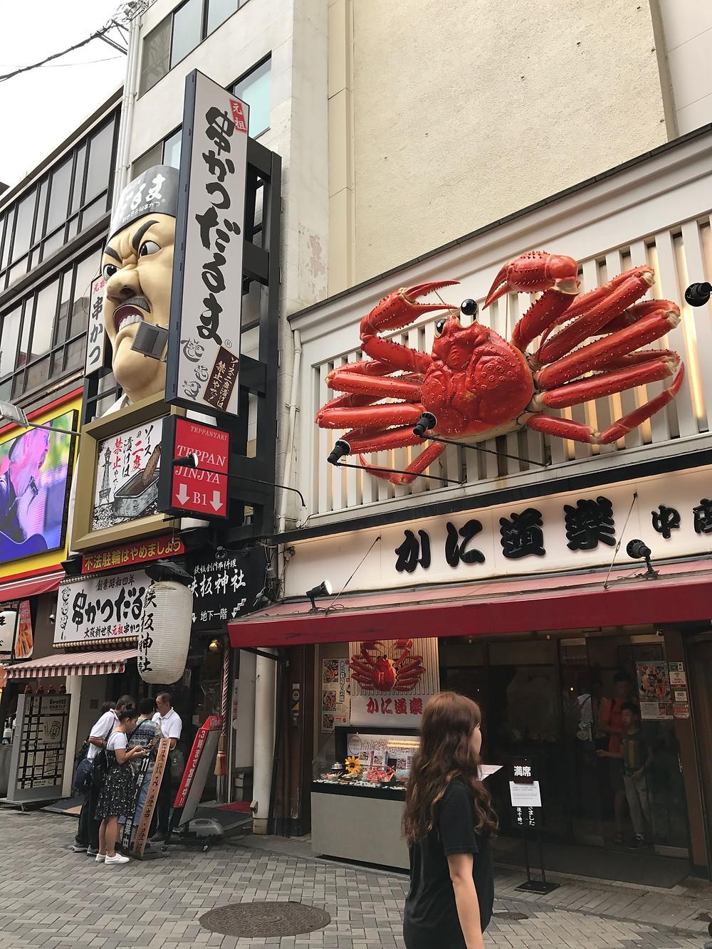 Osaka food everywhere in Dotonbori