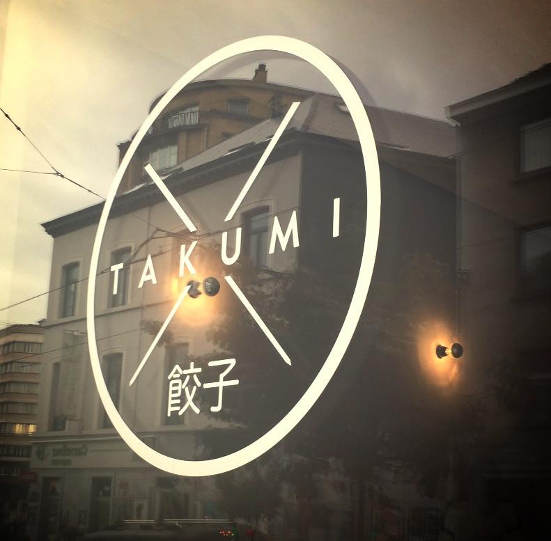 vitrine Takumi