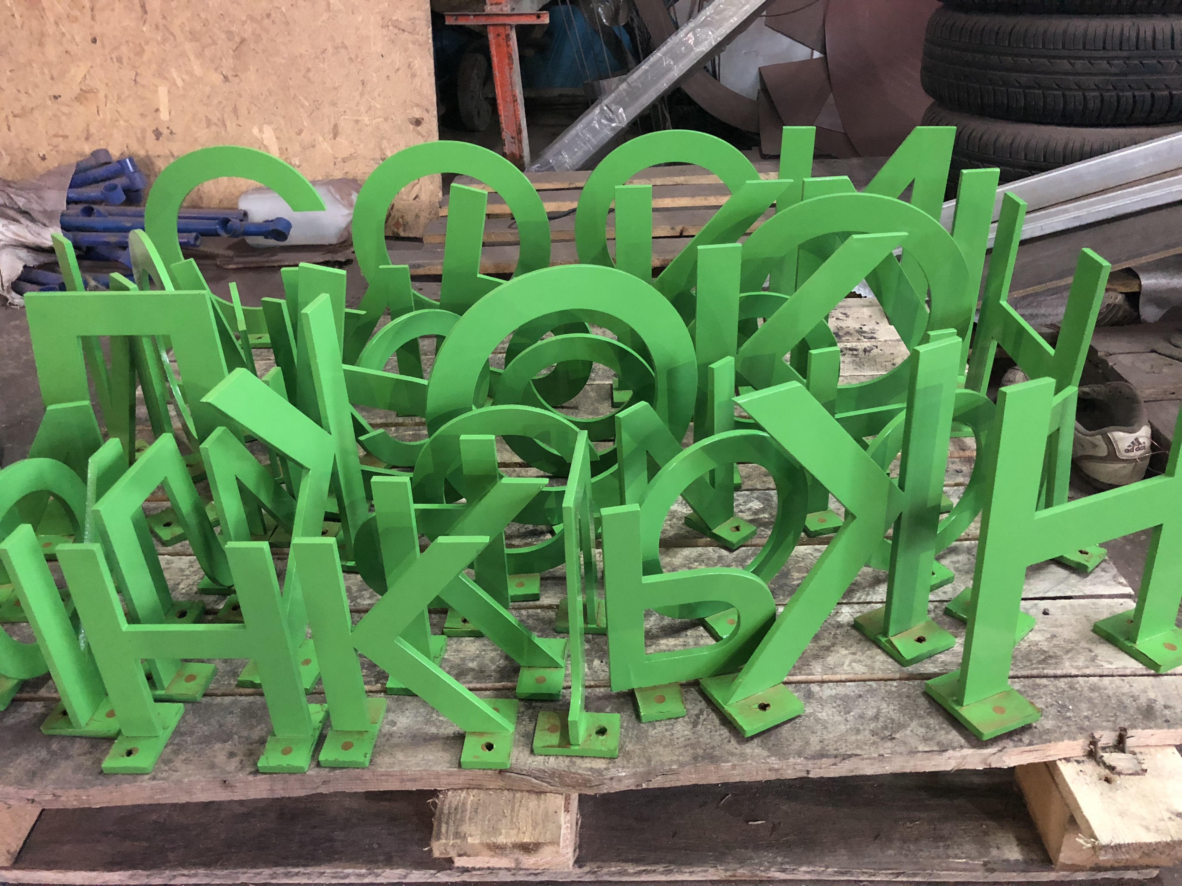 Порошковая покраска букв металлических в Тольятти