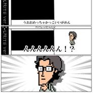 MGS2_2.jpg
