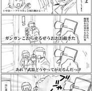 MGS2_3.jpg