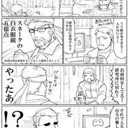 MGS3_7.jpg