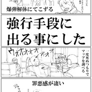 MGS2_5.jpg