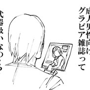 MGS2_memo.jpg
