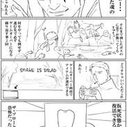MGS3_14_2.jpg
