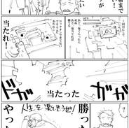 MGS13.jpg