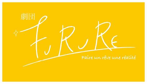 Furure logo-03.jpg