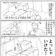 MGS2_4.jpg